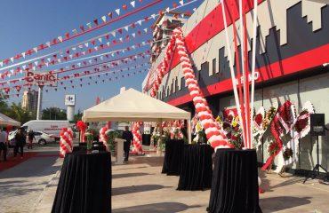 Rafya ve Tela Süsleme İzmir Organizasyon